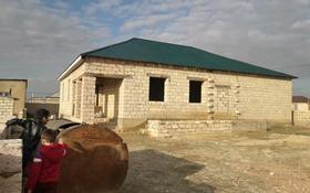 6-комнатный дом, 228 м², 10 сот., Хазар 70 — 68 за 4.8 млн 〒 в Батыре