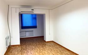 5-комнатная квартира, 90.6 м², 1/5 этаж помесячно, проспект Абая 62А за 70 000 〒 в