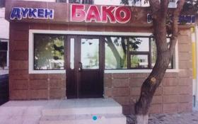помещение на первом этаже за 450 000 〒 в Нур-Султане (Астана), Сарыарка р-н