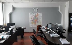 Офис площадью 300 м², Айтеке Би 187 — Шафика Чокина за 900 000 〒 в Алматы, Алмалинский р-н