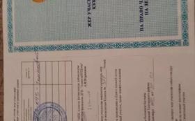 Участок 65 соток, Талгар за 10 млн 〒
