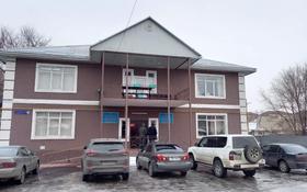 Офис площадью 82 м², Рустембекова 31 Б за 2 500 〒 в Талдыкоргане