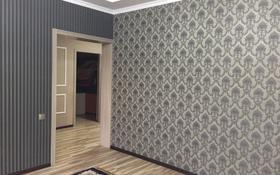 6-комнатный дом, 140 м², 8 сот., Шалкар (Каскелен) за 18 млн 〒 в Алматинской обл.