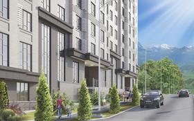 1-комнатная квартира, 66.16 м², Назарбаева 235 Б за ~ 39.4 млн 〒 в Алматы, Бостандыкский р-н
