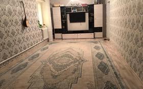 4-комнатный дом, 138 м², 6 сот., Мкр Рауан за 14 млн 〒 в Актау