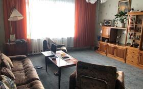 5-комнатная квартира, 110.3 м², 2/9 этаж, Крылова 66 за 52 млн 〒 в Усть-Каменогорске