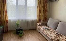 3-комнатная квартира, 61 м², 7/9 этаж, Сатпаева 12/1 за 21 млн 〒 в Усть-Каменогорске
