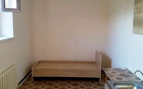 1-комнатная квартира, 12 м², 2/2 этаж помесячно, Алимжанова 77 за 30 000 〒 в Нур-Султане (Астана), р-н Байконур