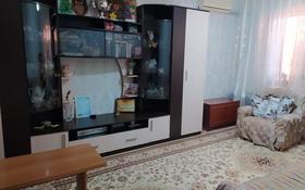3-комнатная квартира, 68 м², 4/5 этаж, Достоевсккого 5А за 21.5 млн 〒 в Таразе