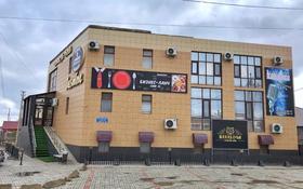 Здание, площадью 1200 м², Жеруйык 1 за 400 млн 〒 в Атырау