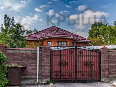 6-комнатный дом, 260 м², 5.3 сот., Байгазиева 89 за ~ 49.9 млн 〒 в Каскелене