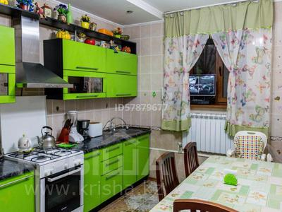 6-комнатный дом, 260 м², 5.3 сот., Байгазиева 89 за ~ 49.9 млн 〒 в Каскелене — фото 2
