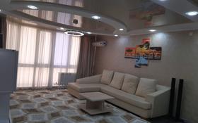 4-комнатная квартира, 134 м², 8/8 этаж помесячно, 14-й мкр 59 за 500 000 〒 в Актау, 14-й мкр