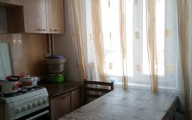 3-комнатная квартира, 60 м², 1/5 этаж, Самал за 12.2 млн 〒 в Талдыкоргане