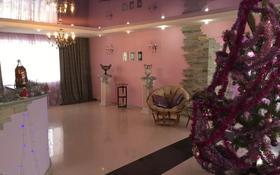 14-комнатный дом, 600 м², 10 сот., Жумбактас за 135 млн 〒 в Кокшетау