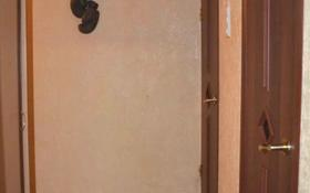 2-комнатная квартира, 53 м², 6/6 этаж, Нурсултана Назарбаева — Аягана Шажимбаева за 15.3 млн 〒 в Петропавловске