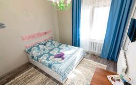 1-комнатная квартира, 25 м², 5/9 этаж посуточно, мкр Жетысу-2 66 за 7 000 〒 в Алматы, Ауэзовский р-н