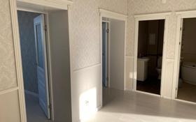 3-комнатная квартира, 105 м², 9/10 этаж, Газизы Жубановой за 26.5 млн 〒 в Актобе, мкр. Батыс-2