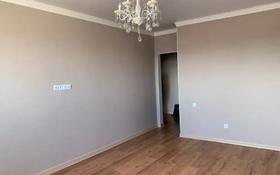 1-комнатная квартира, 48.6 м², 2/9 этаж, мкр. Батыс-2 за 11.5 млн 〒 в Актобе, мкр. Батыс-2