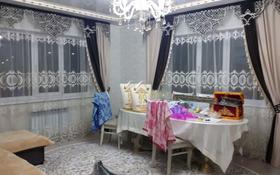6-комнатный дом, 200 м², 7 сот., Жениса 118 — Уалиханова за 60 млн 〒 в Кокшетау