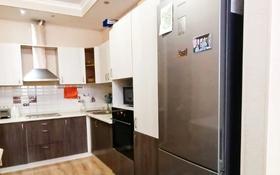 3-комнатная квартира, 103 м², Навои 208 — Торайгырова за 53 млн 〒 в Алматы