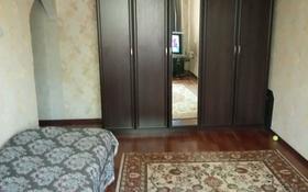 1-комнатная квартира, 38 м², 4/5 этаж помесячно, мкр Орбита-1 за 110 000 〒 в Алматы, Бостандыкский р-н