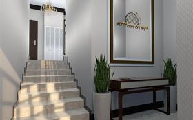 1-комнатная квартира, 42 м², А. Байтурсынова 85 стр за 10.8 млн 〒 в Нур-Султане (Астана), Алматы р-н