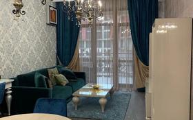 2-комнатная квартира, 90 м² помесячно, Омаровой 33 за 740 000 〒 в Алматы