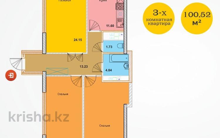 3-комнатная квартира, 100.53 м², 14/19 этаж, Кабанбай батыра 51 за ~ 25.6 млн 〒 в Нур-Султане (Астана), Есиль р-н