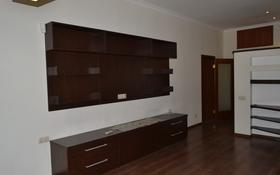 3-комнатная квартира, 75 м², 2/3 этаж, Казыбек Би 62 за 39 млн 〒 в Алматы, Алмалинский р-н