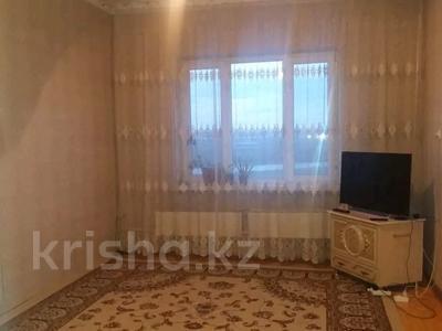2-комнатная квартира, 47 м², 5/5 этаж, Гамалея 9 — Койбакова за 5.3 млн 〒 в Таразе
