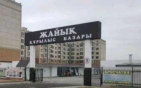Бутик площадью 30 м², 31-й мкр за 2.2 млн 〒 в Актау, 31-й мкр
