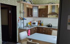 12-комнатный дом, 432 м², 10 сот., Казыбек би р-н, мкр Кунгей за 50 млн 〒 в Караганде, Казыбек би р-н