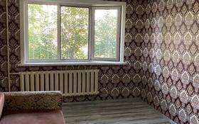 2-комнатная квартира, 45 м², 1/5 этаж, Абая 70 за 13.6 млн 〒 в Петропавловске