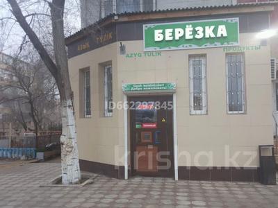 Магазин площадью 60 м², 5-й мкр 10 за 20 млн 〒 в Актау, 5-й мкр
