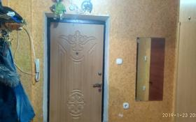 1-комнатная квартира, 42 м², 2/9 этаж, мкр Жана Орда 9 за 13 млн 〒 в Уральске, мкр Жана Орда
