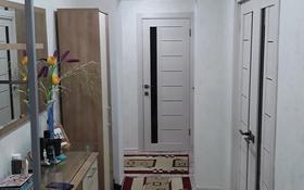2-комнатная квартира, 51 м², 5/5 этаж, мкр Астана 4 за 17 млн 〒 в Уральске, мкр Астана