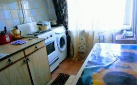 1-комнатная квартира, 40 м² посуточно, Достык — Евразия за 5 000 〒 в Уральске