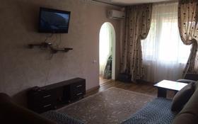 2-комнатная квартира, 47 м², 4 этаж посуточно, Республики- Тауке Хана 6а за 7 000 〒 в Шымкенте