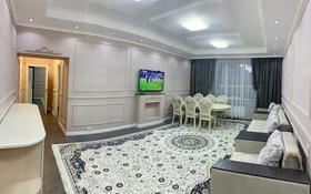 3-комнатная квартира, 112 м², 4/33 этаж помесячно, Аль-Фараби за 550 000 〒 в Алматы, Медеуский р-н