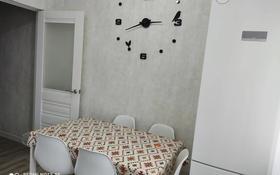 3-комнатная квартира, 82 м², 5/9 этаж, мкр Болашак 131 — Бокенбай батыра за 22 млн 〒 в Актобе, мкр Болашак