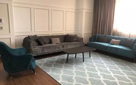 5-комнатная квартира, 220 м², 15 этаж помесячно, Байтурсынова 9 за 1 млн 〒 в Нур-Султане (Астана), Алматы р-н
