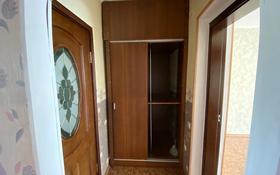 3-комнатная квартира, 60 м², 2/4 этаж помесячно, Шевченко 115 — Пр Назарбаева за 80 000 〒 в Талдыкоргане