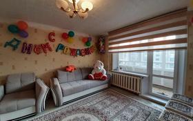 3-комнатная квартира, 64 м², 7/7 этаж, Муканова 15 за 18.8 млн 〒 в Караганде, Казыбек би р-н