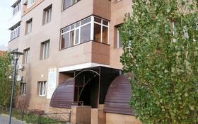 Офис площадью 35.3 м², Тәуелсіздік 43 за 11.5 млн 〒 в Нур-Султане (Астана), Алматы р-н