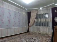 3-комнатный дом, 74.6 м², 8 сот.
