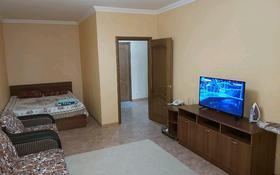 1-комнатная квартира, 45 м², 7/12 этаж посуточно, Сарыарка 11 — Кенесары за 8 000 〒 в Нур-Султане (Астана), Сарыарка р-н