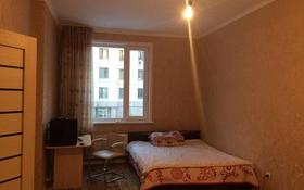1-комнатная квартира, 40 м² помесячно, Улы Дала 6 — Сауран за 110 000 〒 в Нур-Султане (Астана)