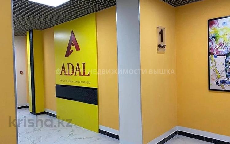 1-комнатная квартира, 39.92 м², 7/9 этаж, 37-я улица 1 за ~ 14.2 млн 〒 в Нур-Султане (Астана), Есиль р-н