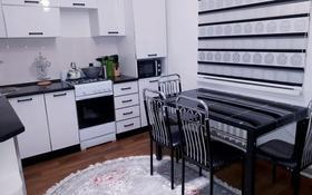 3-комнатная квартира, 72 м², 2/5 этаж посуточно, Южный 15 Б — Абдрахманова за 15 000 〒 в